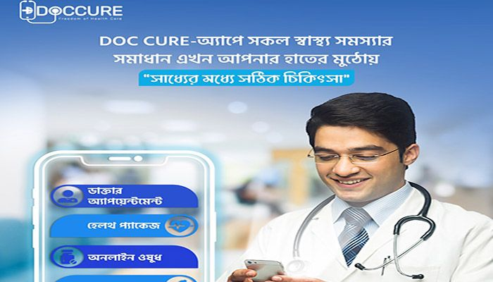 Currently, there are more than 20 hospitals, almost 40 diagnostic centers, and more than 50 pharmacies affiliated with DocCure, alongside more than 300 doctors from reputed hospitals.