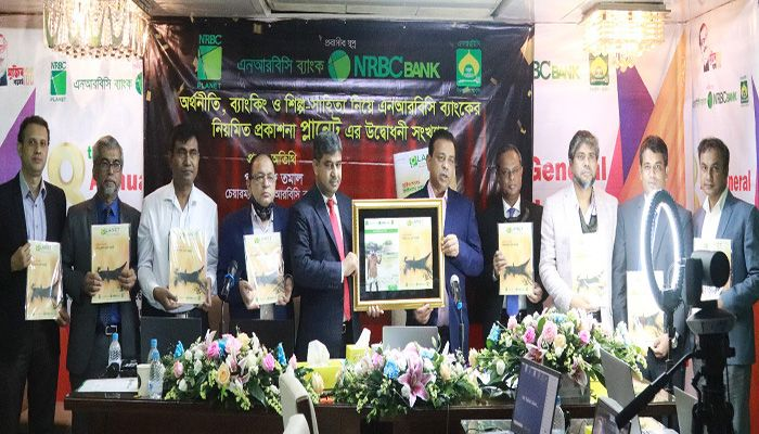 NRBC Bank Publication PLANET's Cover Unveiled on Mujib Barsho & Golden Jubilee of Independence