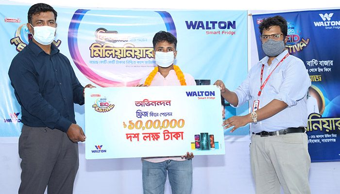 RMG Worker Becomes Millionaire after Buying Walton Fridge