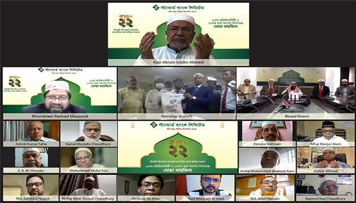 On 03 June 2021, on the occasion of the 22nd founding anniversary of the bank, a Doa- Mahfil was organized on the online platform. Mr. Kazi Akram Uddin Ahmed, Honorable Chairman of the Board of Directors and former President of FBCCI, joined online as the chief guest at the Doa- Mahfil presided over by the Managing Director and CEO of the Bank, Khondoker Rashed Maqsood.