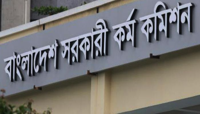 PSC Recommends 1,139 for Non Cadre Second Class Posts