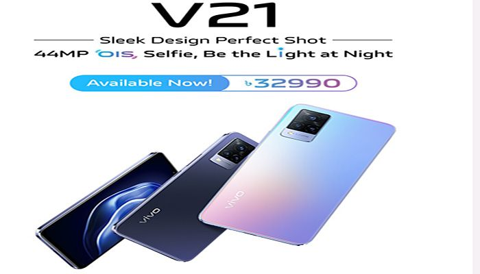 The V21 smartphone features a 44MP OIS Night Selfie system with night selfie-centric features like 44MP OIS Super Night Selfie, Selfie Spotlight, AI Night Portrait with AI Night Algorithm, and OIS Ultra Stable Selfie Video allow users to capture delightful and magical moments at night.