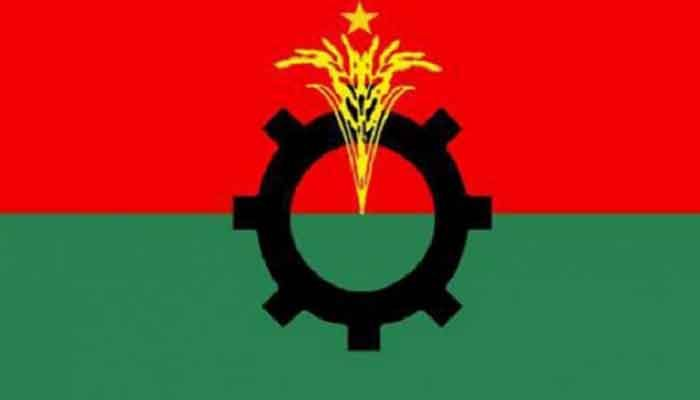 BNP to Express Reaction to Proposed Budget Today