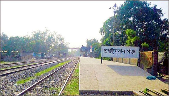 Chapainawabganj railway station || Photo: Collected