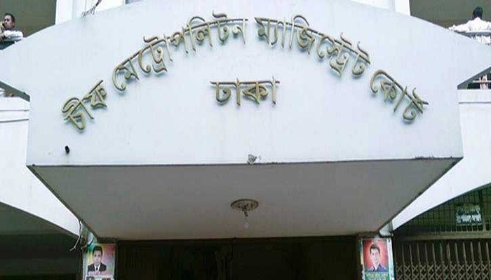 Khaleda Zia's Appearance in 11 Cases on August 10