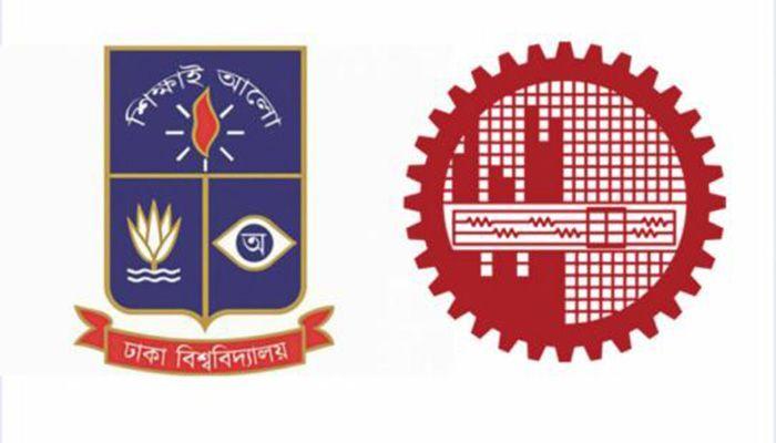 The logos of Dhaka University (DU) and Bangladesh University of Engineering (BUET)