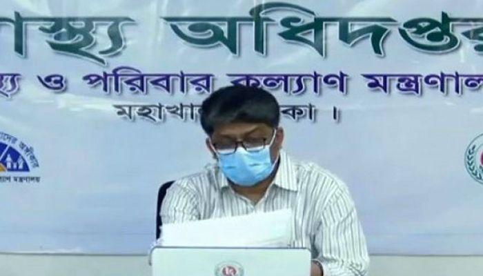 DGHS Fears of Oxygen Crisis