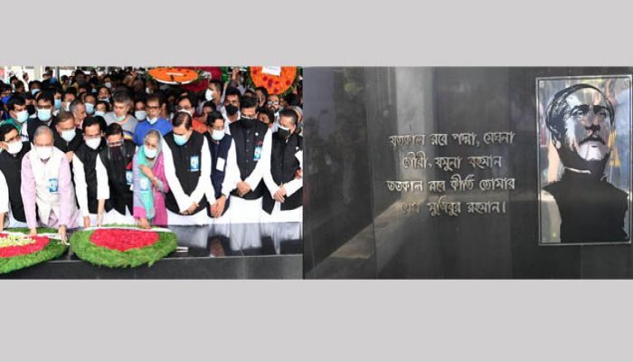 On the occasion of the founding anniversary of AL, the programme was started in the morning with the laying of wreaths at the portrait of Father of the Nation Bangabandhu Sheikh Mujibur Rahman. || Photo: Collected