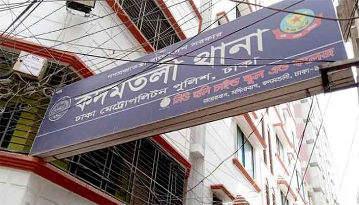 Three of Family Found Dead in Dhaka