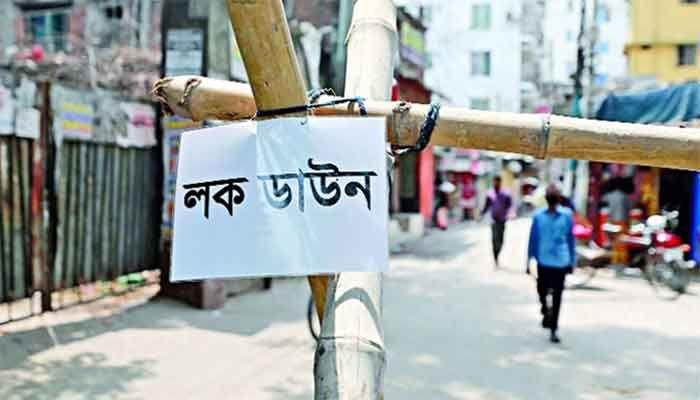 Bogura Goes into Week-Long Strict Lockdown
