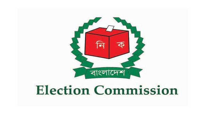 Bangladesh election commission logo || Photo: Collected