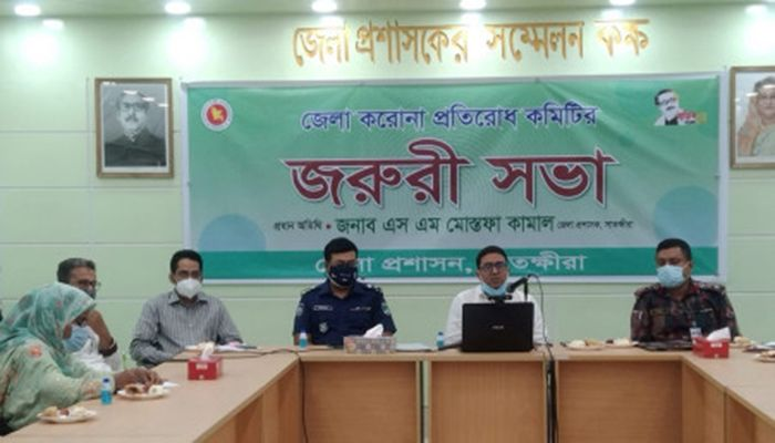 7-day Special Lockdown in Satkhira