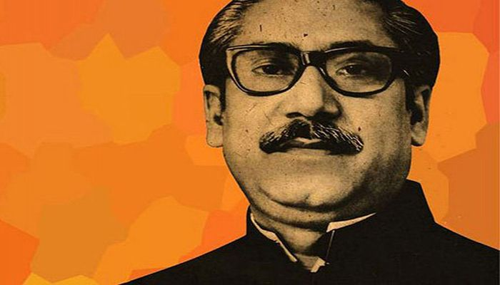 UNESCO to Launch Int'l Prize in Honor of Bangabandhu