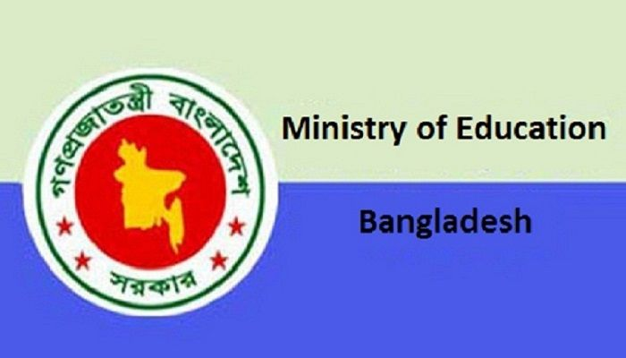 Education Ministry logo (Photo: Collected)