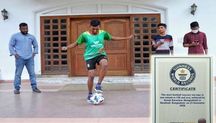 Konok Achieves His 16th Guinness World Record