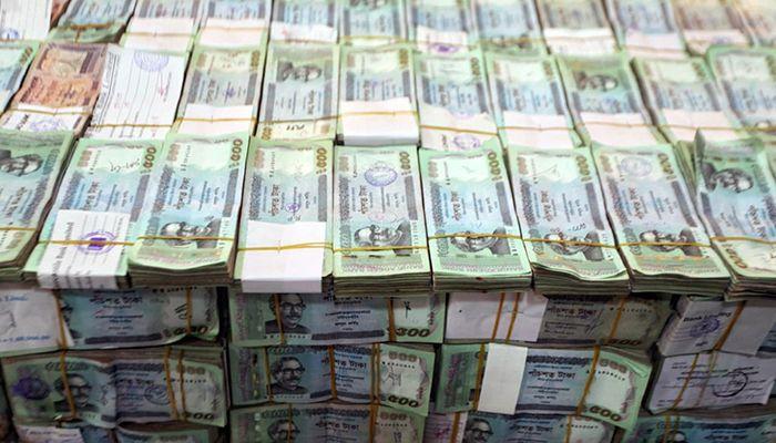 Tk 20,600 Crore Black Money Whitened So Far