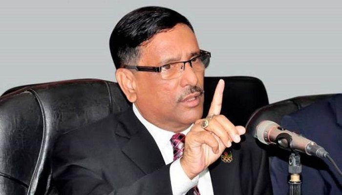 Awami League General Secretary and Road Transport and Bridges Minister Obaidul Quader (Photo: Collected)