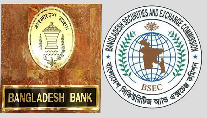 Bangladesh Bank and Bangladesh Securities and Exchange Commission (BSEC) logo || Photo: Collected