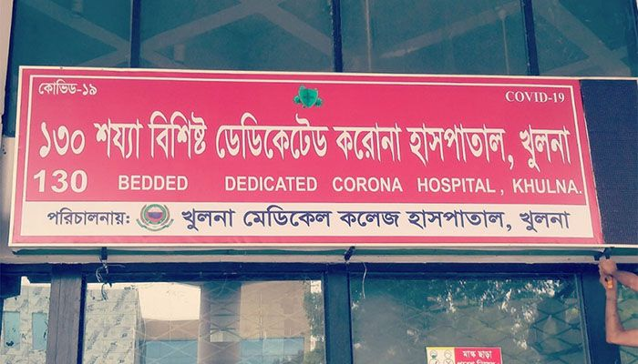 Covid-19: 22 More Patients Die in 4 Khulna Hospitals in 24-hrs