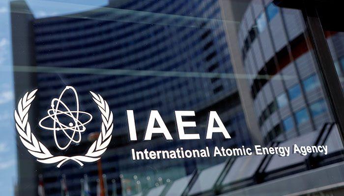 International Atomic Energy Agency logo|| Photo; Collected