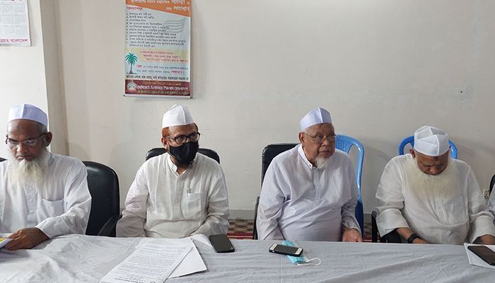 Jamiat Ulema-e-Islam Faction Parts With BNP-Led 20-Party Alliance