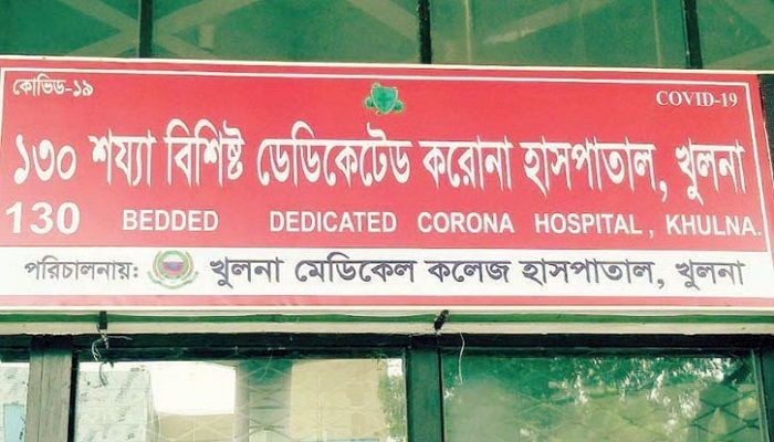 Another 16 Die of Covid-19 in 4 Khulna Hospitals