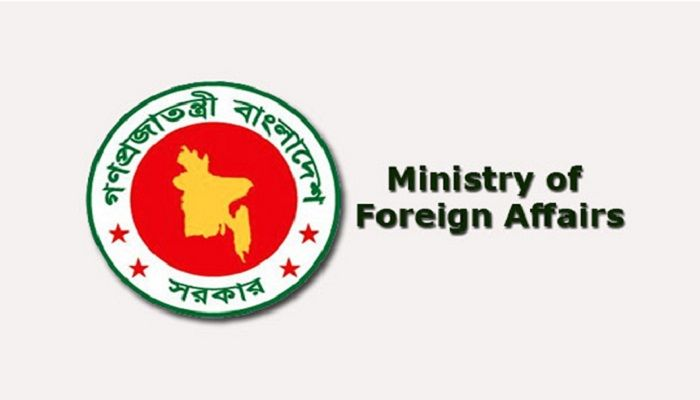 Bangladesh Foreign Ministry logo (Photo: Collected)