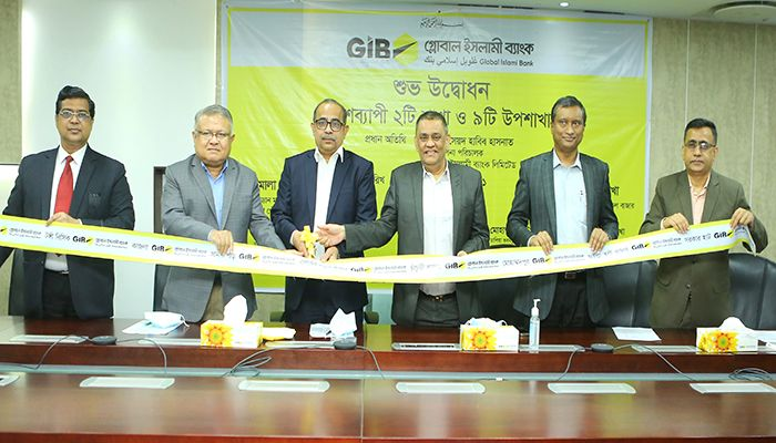 Global Islami Bank Formally Opens Its 2 New Branches And 9 Sub-Branches