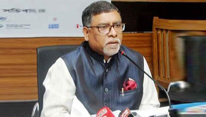 All People To Be Brought Under Vaccination Coverage: Health Min