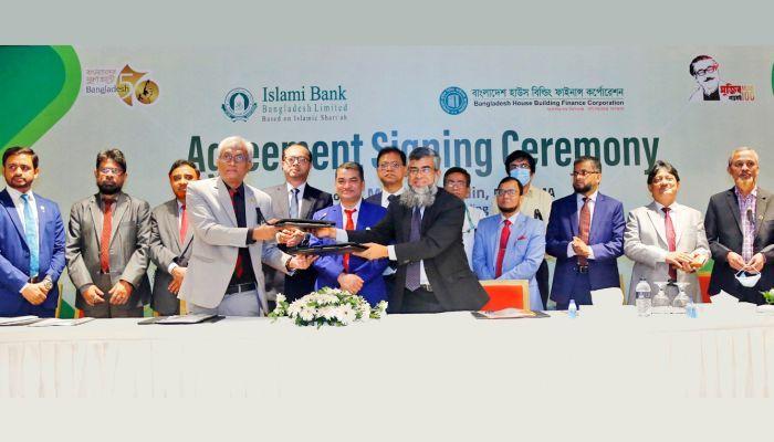 BHBFC, IBBL Sign Customer Service Agreement