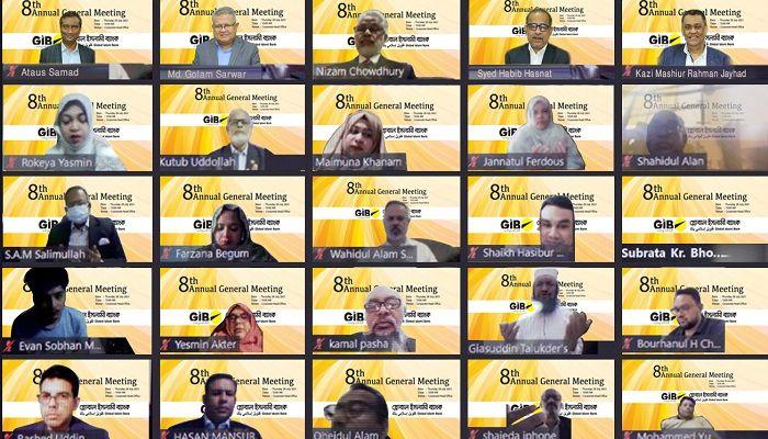 8th Annual General Meeting of Global Islami Bank Held