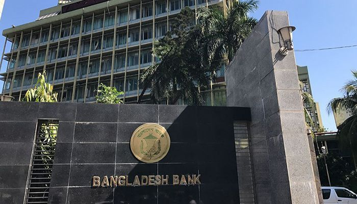 BB Asks Banks Not to Fix Deposit Rate Less than Inflation