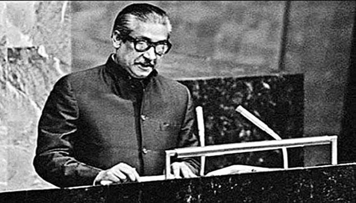 Bangabandhu Laid the Foundation for a Balanced Foreign Policy: Analysts