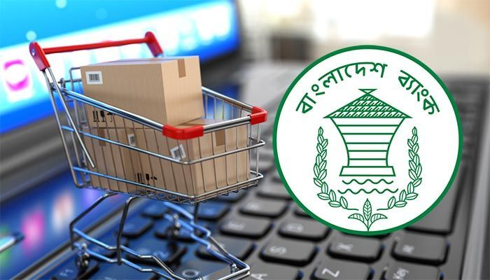 New Guidelines to Pay for E-Commerce Products