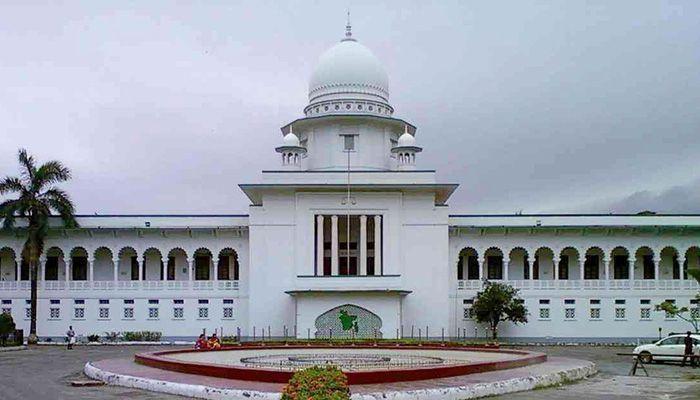 HC Grants Anticipatory Bail to BNP Leaders, Activists