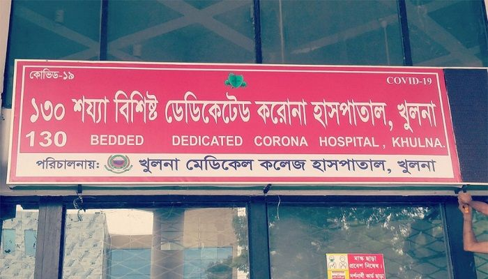 34 More Die of Covid-19 in Khulna Division