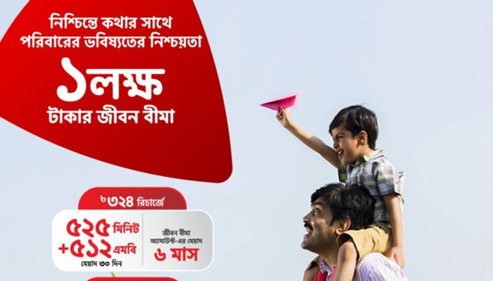 Robi Offers Lakh Taka Life Insurance on Specific Bundle Packs