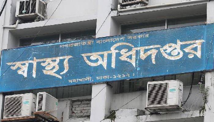 Govt Scraps 2,839 Healthcare Workers' Recruitment over Corruption