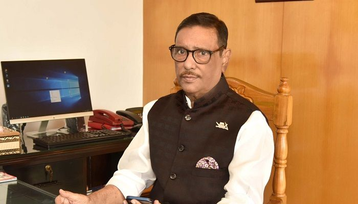 New EC To Be Constituted as Per Law: Quader