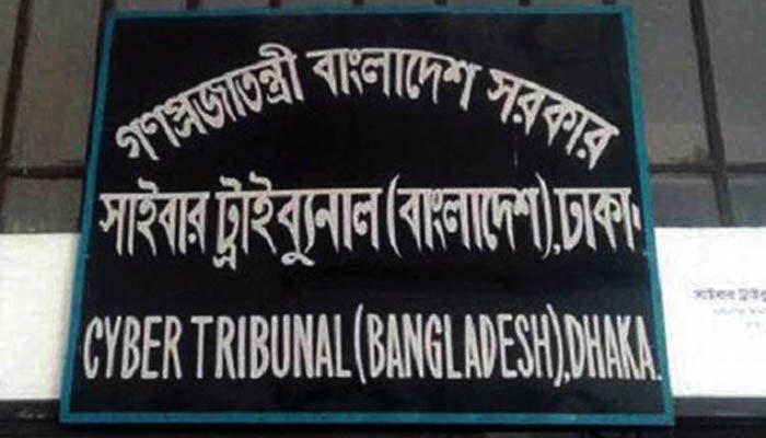 Arrest Warrant Issued against Sami, Tasnim, 2 Others in DSA Case