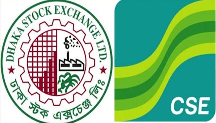 Dhaka Stock Exchange (DSE) and Chattogram Stock Exchange (CSE) logos || Photo: Collected