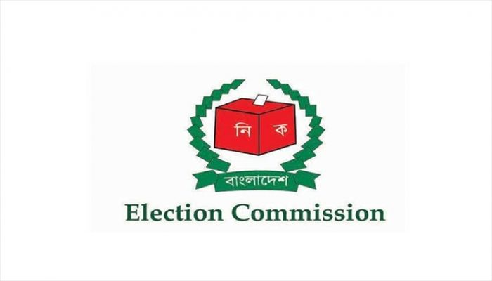 Second Phase UP Election on November 11
