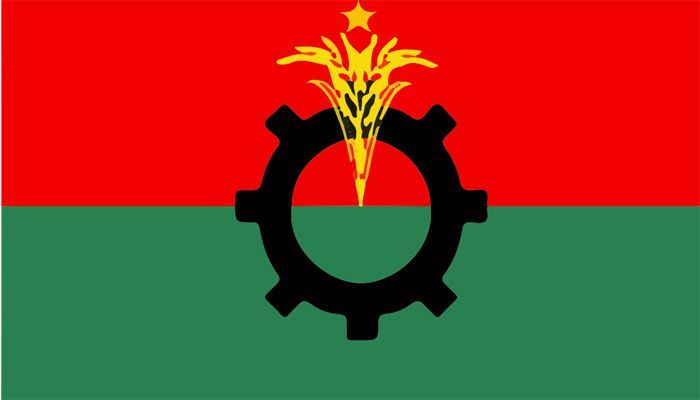 BNP's  43rd Founding Anniversary Today