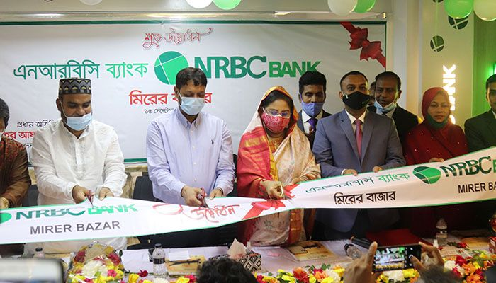 NRBC Bank Launches Banking Services at Gazipur's Mirer Bazar