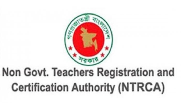 Non-Government Teacher Registration and Certification Authority (NTRCA)  || Photo: Collected