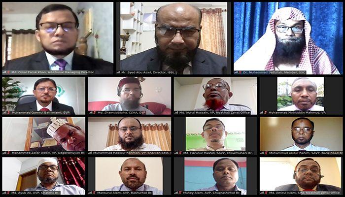 Islami Bank Noakhali Zone Holds Webinar on Shari'ah Compliance