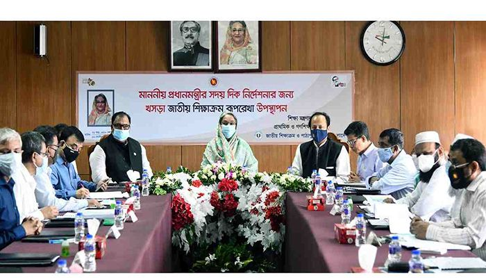 New Curricula in Schools, Colleges from 2023: Dipu Moni