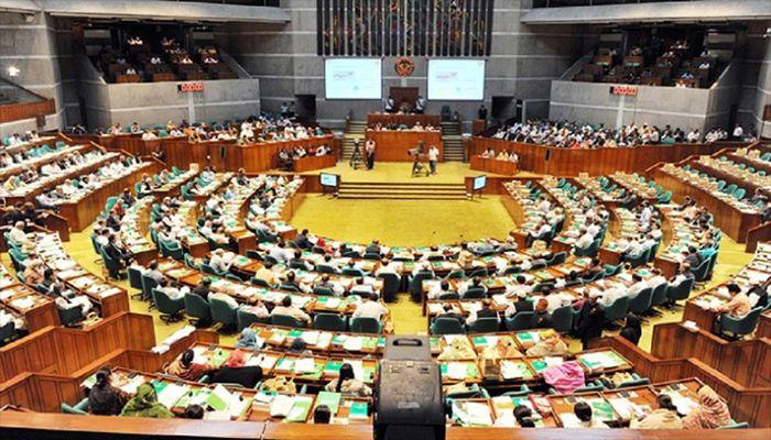 Parliament Passes Delimitation Bill Replacing Ordinance