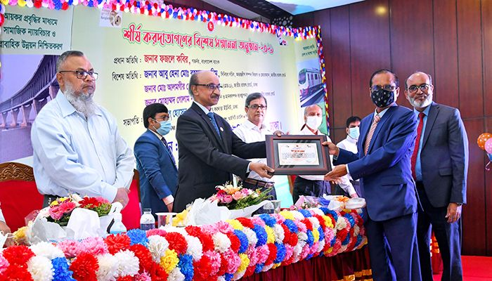 NBR Gives Special Honor to Dutch-Bangla Bank as Top Tax Payers