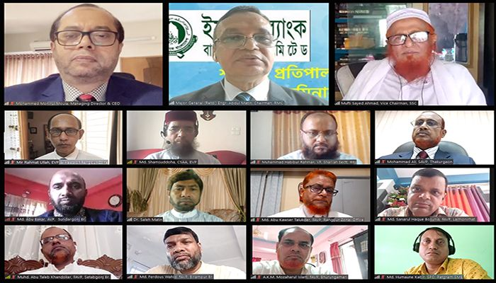 Islami Bank Rangpur Zone Holds Webinar on Shari'ah Compliance